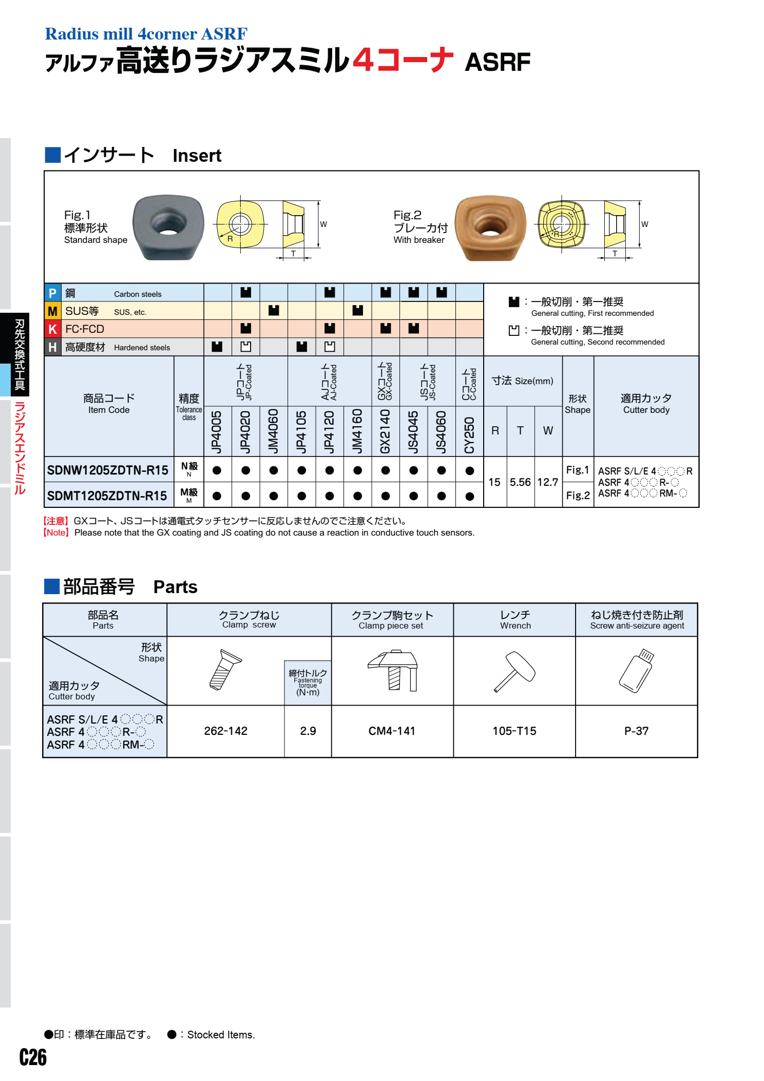 Mảnh Insert Phay Hitachi Moldino WDNW - WDMT Lắp Cán ASRF 1